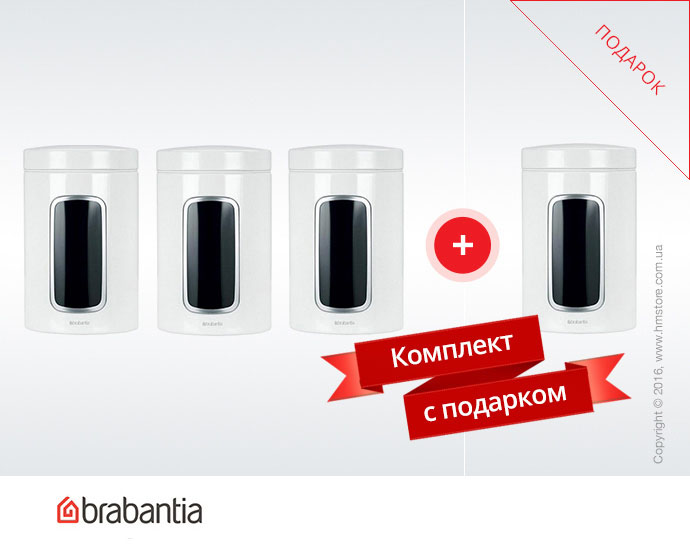 Емкость для хранения сыпучих продуктов Brabantia Window 1,4 л, White