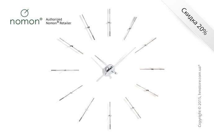 Часы настенные Nomon Merlin 12 I Wall Clock, Steel