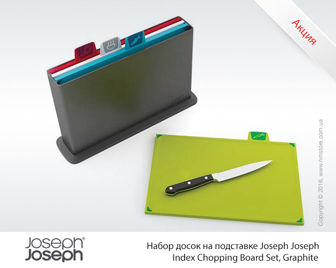 Набор досок на подставке Joseph Joseph Index Chopping Board Set, Graphite