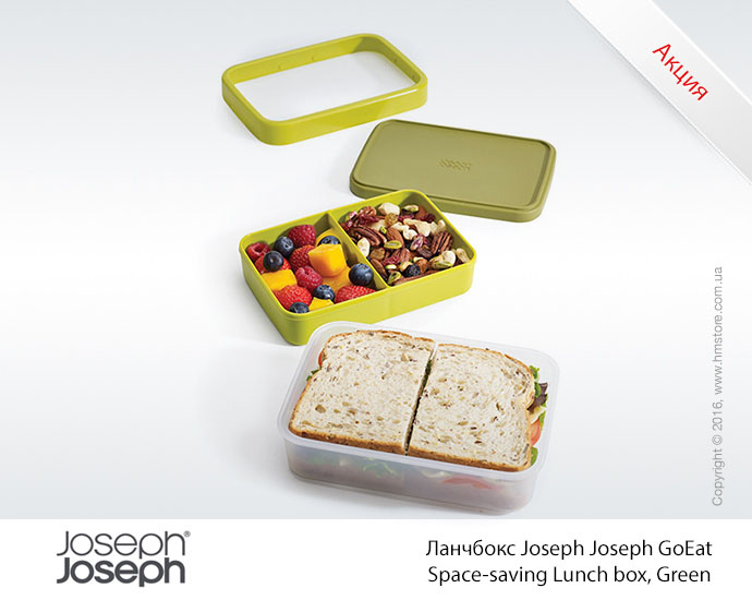 Ланчбокс Joseph Joseph GoEat Space-saving Lunch box, Green
