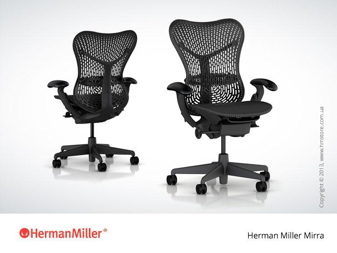 herman miller no 5