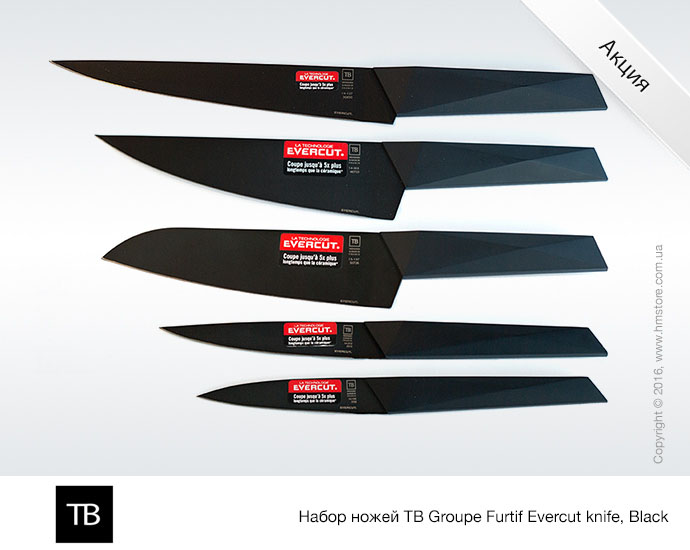 Набор ножей TB Groupe Furtif Evercut knife, Black