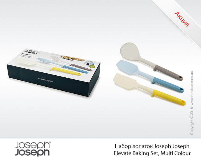 Набор лопаток Joseph Joseph Elevate Baking Set, Multi Colour